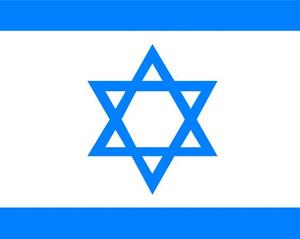 以色列旅游簽(qian)證